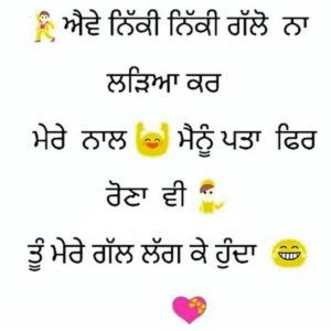 Punjabi love status images