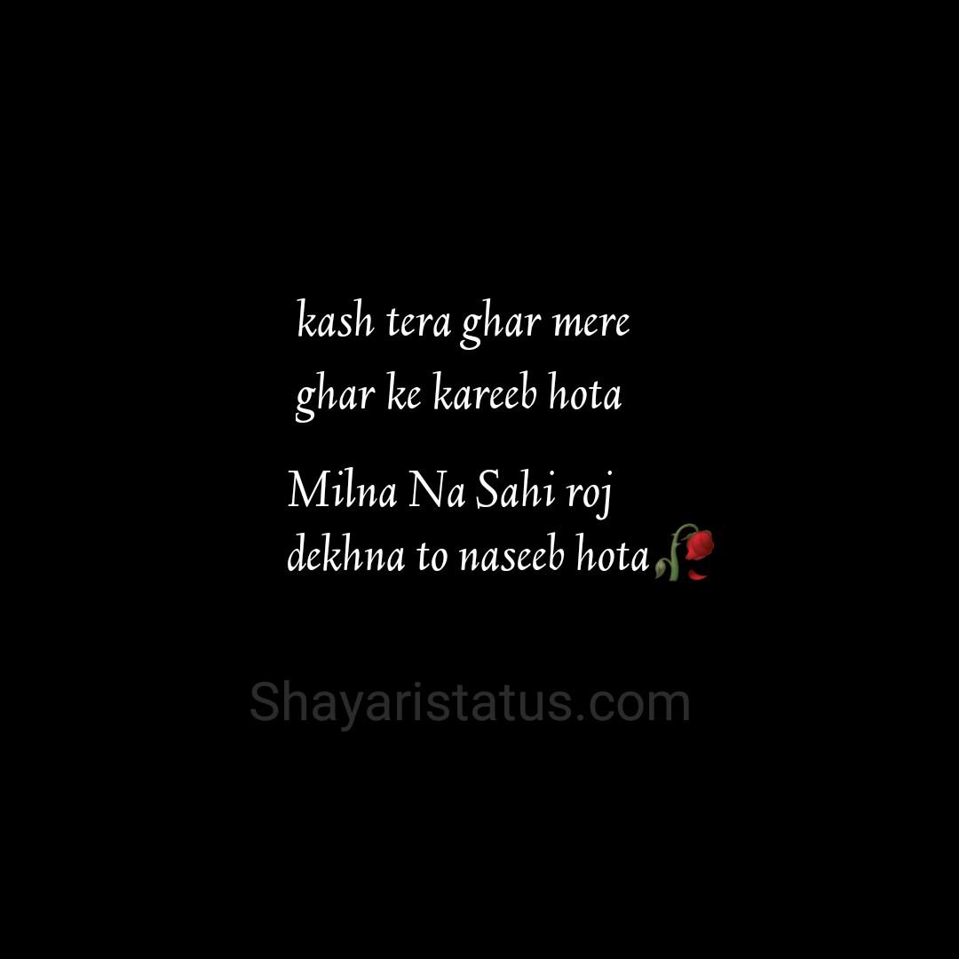 Romantic Hindi status
