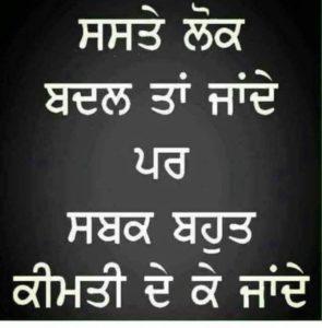 Sad Punjabi status image