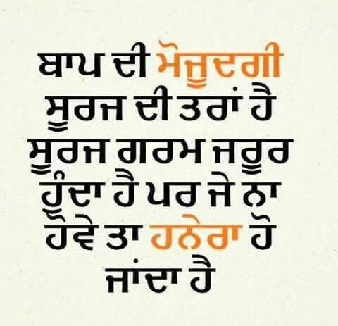Ghaint Punjabi status image