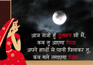 Dulhan Karva Chauth images