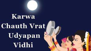karva chauth udyapan vidhi images