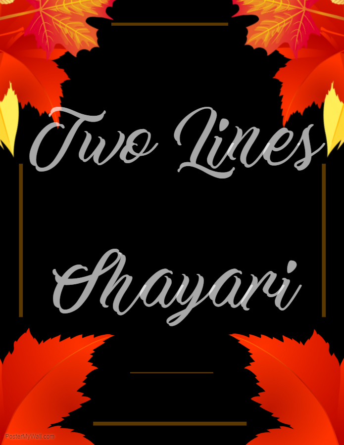 Two Lines Shayari in Hindi